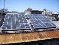 太陽光発電システム施工事例